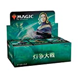 Magic: The Gathering War of The Spark Japanese Booster Box | 36 Booster Packs | Planeswalker in Every Pack