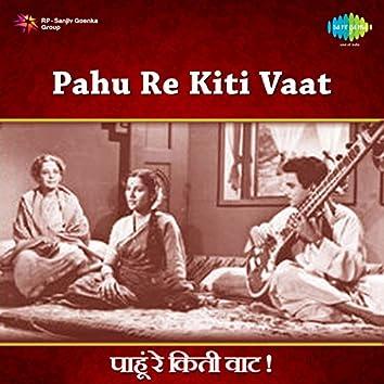 Pahu Re Kiti Vaat (Original Motion Picture Soundtrack)
