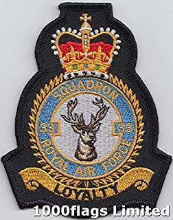 No 33 Squadron Royal Air Force RAF Embroidered Badge Patch