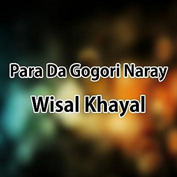 Para Da Gogori Naray