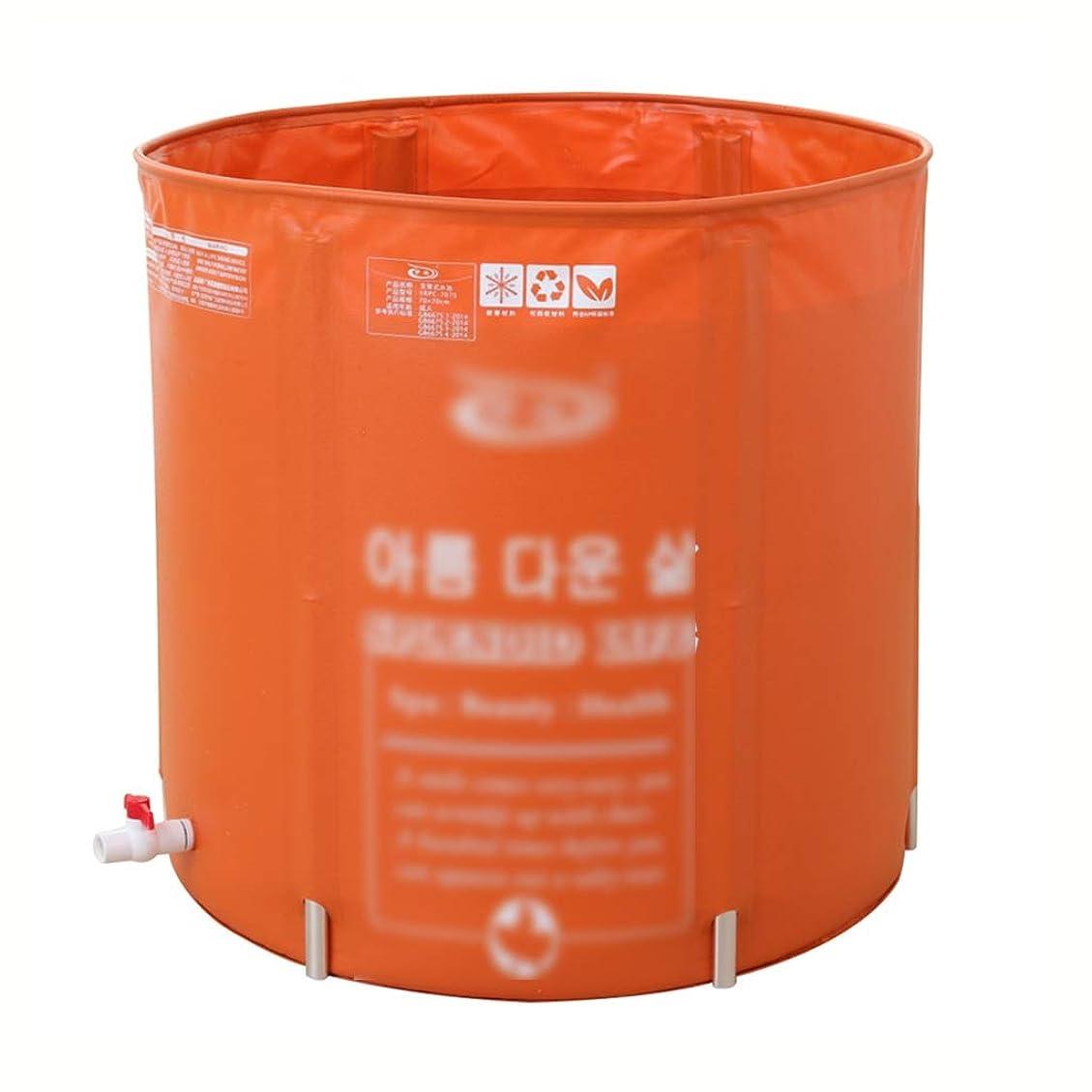 リンス本部毎週折りたたみ浴槽大人用浴槽インフレータブル浴槽厚くなった浴槽浴槽子供用プール調節可能な高さ便利な保管 (Color : ORANGE, Size : 70*70CM)