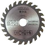 Deux lames de scie circulaire de 85 mm de diamètre x 15 mm d'alésage x 24 T de coupe de bois.