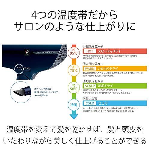 シャープヘアドライヤープラズマクラスター搭載アンティークゴールドIB-GP9-N