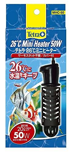 テトラ (Tetra) 26℃ミニヒーター 50W 安全カバー付 熱帯魚 金魚 メダカ アクアリウム