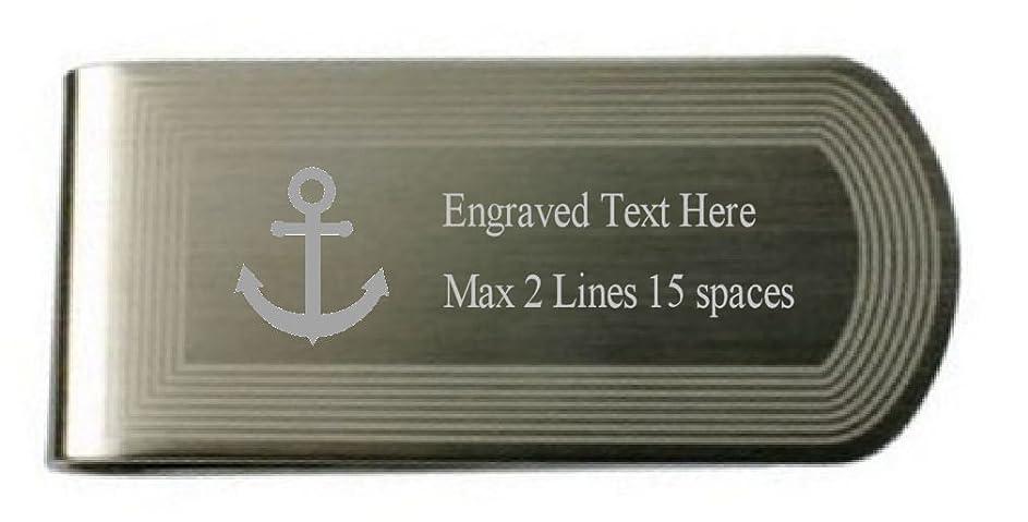 明らか遡るどこにも海軍ボートアンカーお金クリップEngraved Ownテキストでポーチ