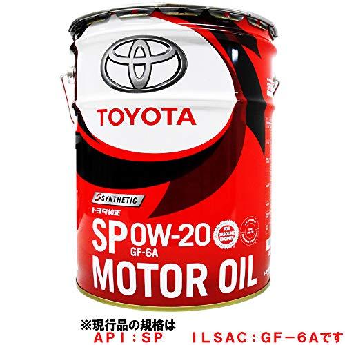 TOYOTA(トヨタ) エンジンオイル トヨタ純正 モーターオイル 0W-20 SP 合成油 20L 08880-13203