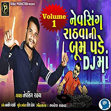 Nevsing Rathwa Ni Boom Pade Dj Ma Volume 1