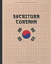 ESCRITURA COREANA: CUADERNO PARA LA PRÁCTICA DE LA CALIGRAFÍA Y CARACTERES COREANOS | ESTUDIANTES IDIOMA HANGUL | EJERCICIOS PRINCIPIANTES O AVANZADOS.