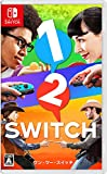 1-2-Switch Nintendo Switchソフト