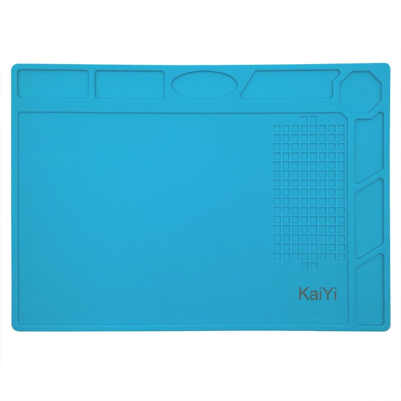 KaiYi 作業 マット 耐熱 絶縁 作業用 断熱パッド はんだ マット溶接用 500℃高温熱風に耐える 耐切創 シリコン製 無毒 電子製品?パソコン?携帯などの分解修理用(32×23cm)S-120C