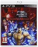 Fist of the North Star: Ken's Rage 2 [Edizione: Regno Unito]