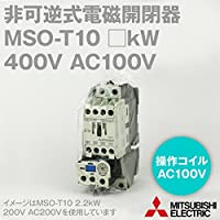 三菱電機 MSO-T10 0.2kW 400V AC100V 1a 非可逆式電磁開閉器 (主回路電圧 400V) (操作電圧 AC100V) (補助接点 1a) (ねじ、DINレール取付) NN
