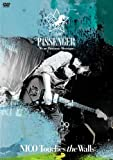 NICO Touches the Walls TOUR2011 PASSENGER〜We are Passionate Messenger〜[KSBL-5963][DVD]