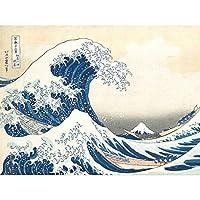 Hokusai Great Wave off Kanagawa Unframed Art Print Poster Wall Decor 12x16 inch すばらしいですポスター壁デコ