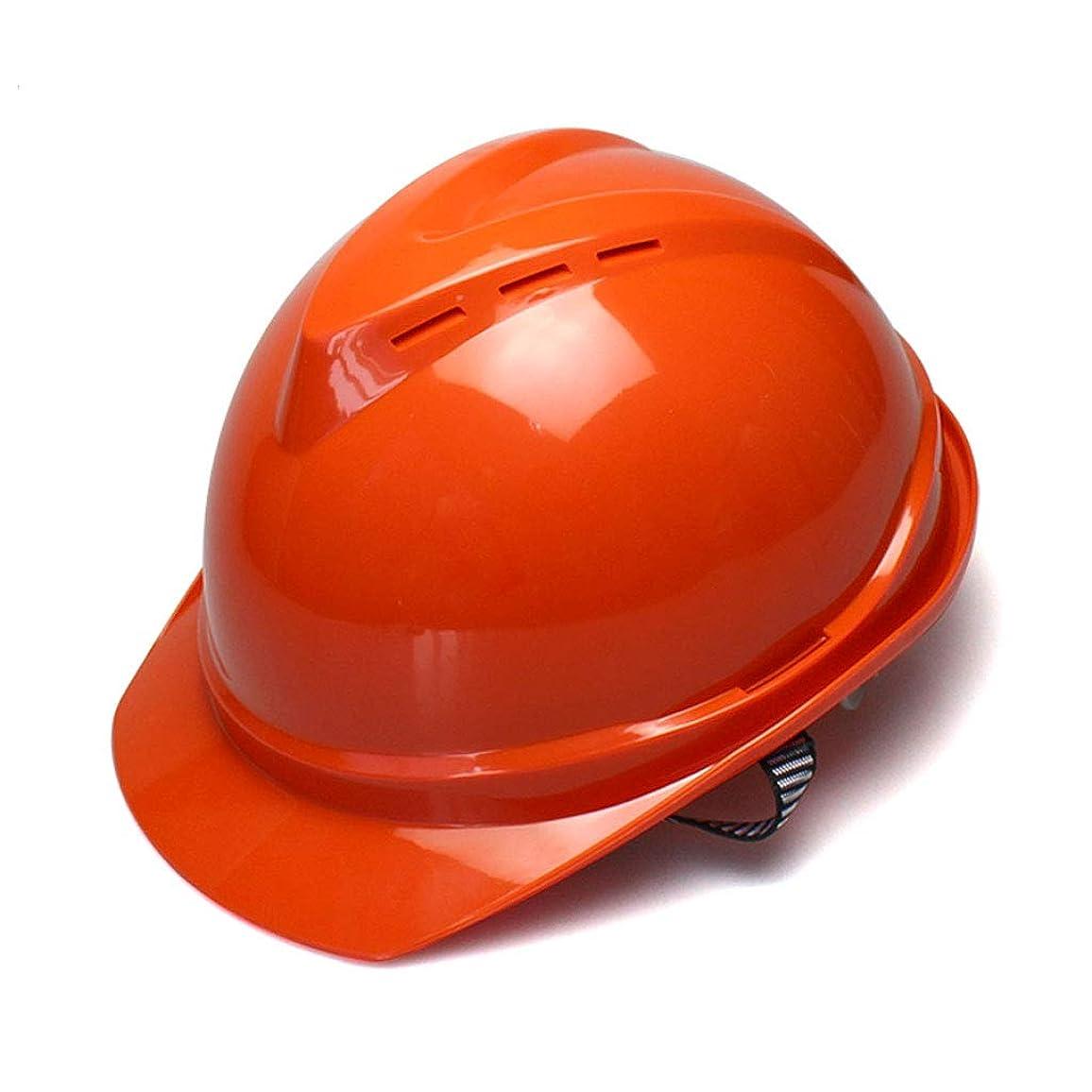 嵐が丘シアー宮殿ヘッド保護 建設用ヘルメット - 6点ライニングABS通気性v型ヘルメット 作業安全装置 (色 : オレンジ)