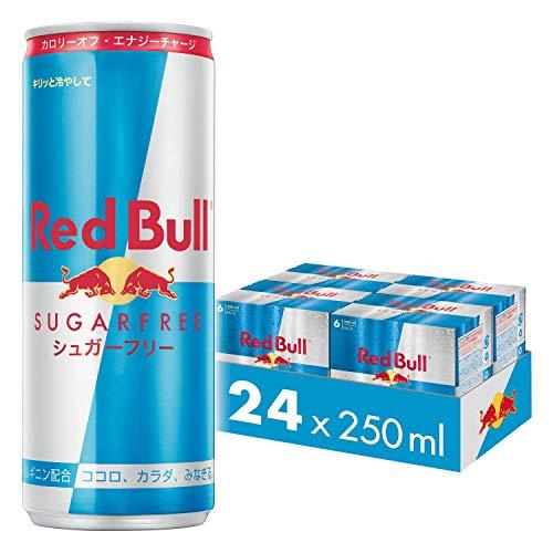 レッドブル シュガーフリー 250ml×24本 缶