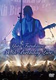 Yuta Furukawa 30th Birthday Live[DVD]