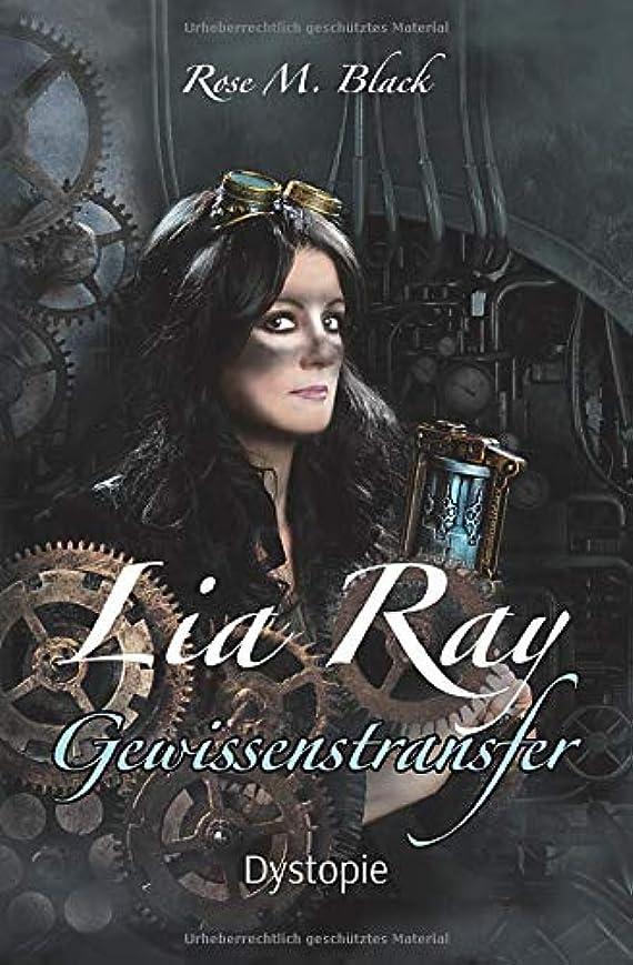 滑るピアース休日にLia Ray Gewissenstransfer