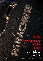 PARACHUTE 35th Anniversary 2014 LIVE complete score (RMC‐1201)