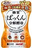 Best Japanese Diet Pills - Svelty Pakkun decomposition as diet pills supplements Review