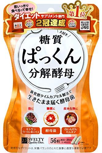 Best japanese diet pills 2020