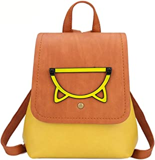 Fashion Leather Teenage Girl Backpack Cartoon Cute Women Shoulder Bag Large Capacity Portable School Bagpack for Little Kid (Color : Yellow, Size : 22 * 11 * 25cm)