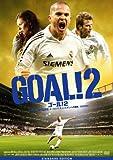 GOAL!2 STEP2 ヨーロッパ・チャンピオンへの挑戦 スタンダード・エディション [DVD] image