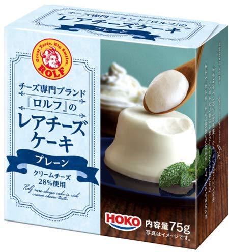 ロルフ レアチーズケーキ<プレーン> 75g×12食