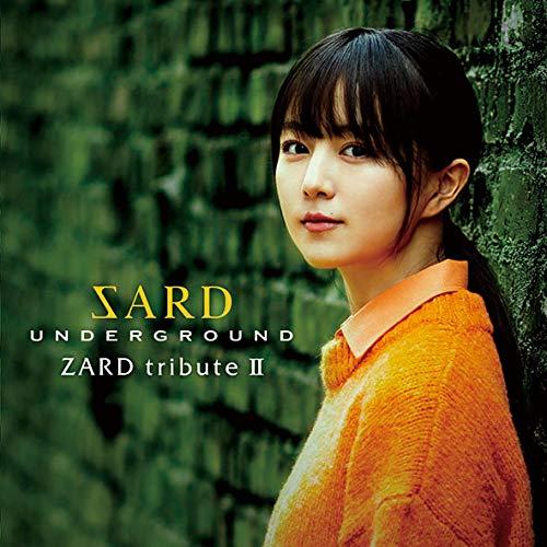 「ZARD tribute II」通常盤 (CD)