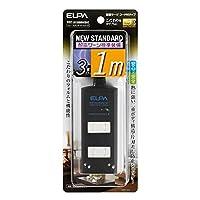 (業務用セット) ELPA 耐雷サージ機能付コード付タップ 3個口 1m ブラック WBT-3010SBN(BK) 〔×5セット〕