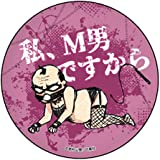 【梨元圭介】 缶バッジ デトロイト・メタル・シティ 01 グラフアートデザイン
