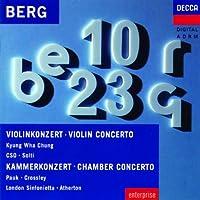 Violin Concerto / Chamber Concerto
