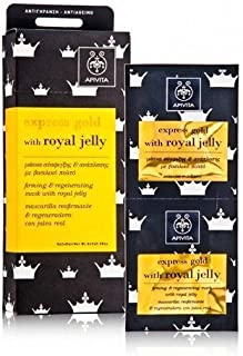 Apivita Express Gold Firming and Regenerating Mask with Royal Jelly 12 count