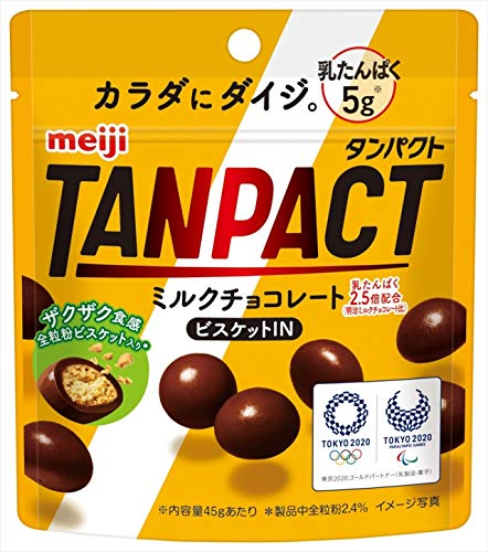 タンパクト ミルクチョコレート ビスケットIN 10袋