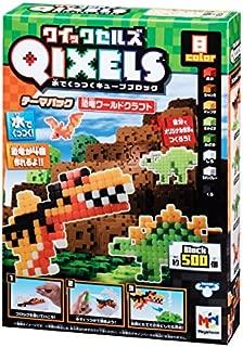 QIXELS(クイックセルズ) テーマパック 恐竜ワールドクラフト