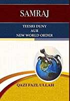 Samraj Teesri Duny Aur New World Order