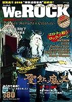 WeROCK Vol. 080