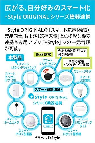 プラススタイル+StyleORIGINAL『スマートLEDベッドサイドランプ(PS-BSL-W01)』
