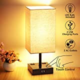 Touch Control Table Lamp, 3 Way Dimmable Bedside Lamp, 2 Quick USB Charging Ports and AC Outlets, Modern Nightstand Lamp for Bedroom Living Room, 60W Equivalent Vintage LED Bulb Included, Black Base