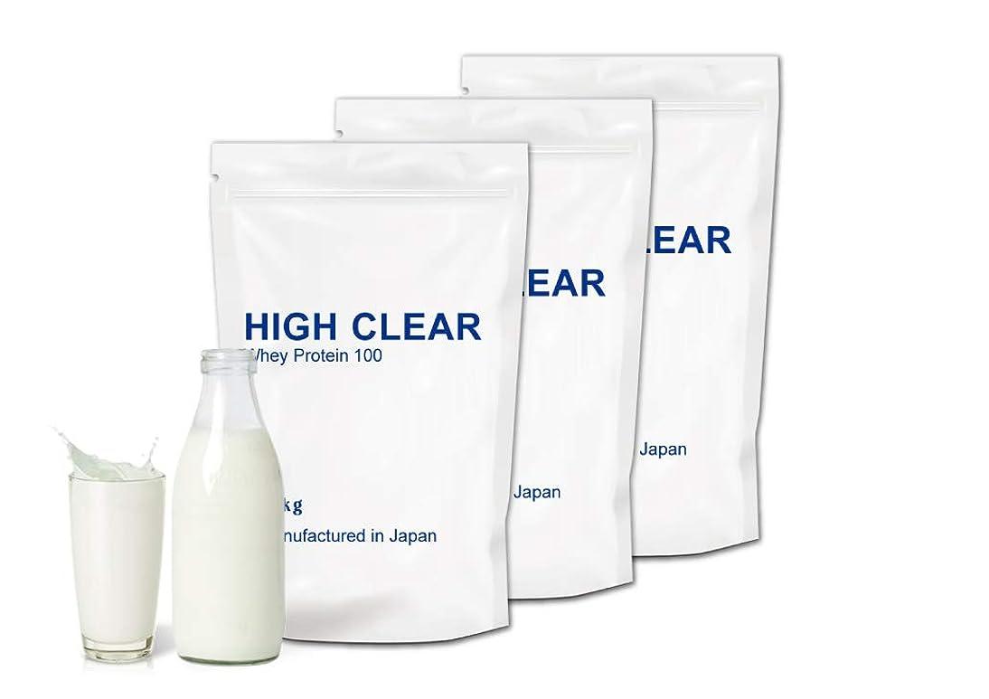 まあ電報自動車【期間限定たんぱく質アップ!WPC85使用】WPCホエイプロテイン100 1kg×3個=3kg (120食分)あっさりミルク風味(ハイクリアー)