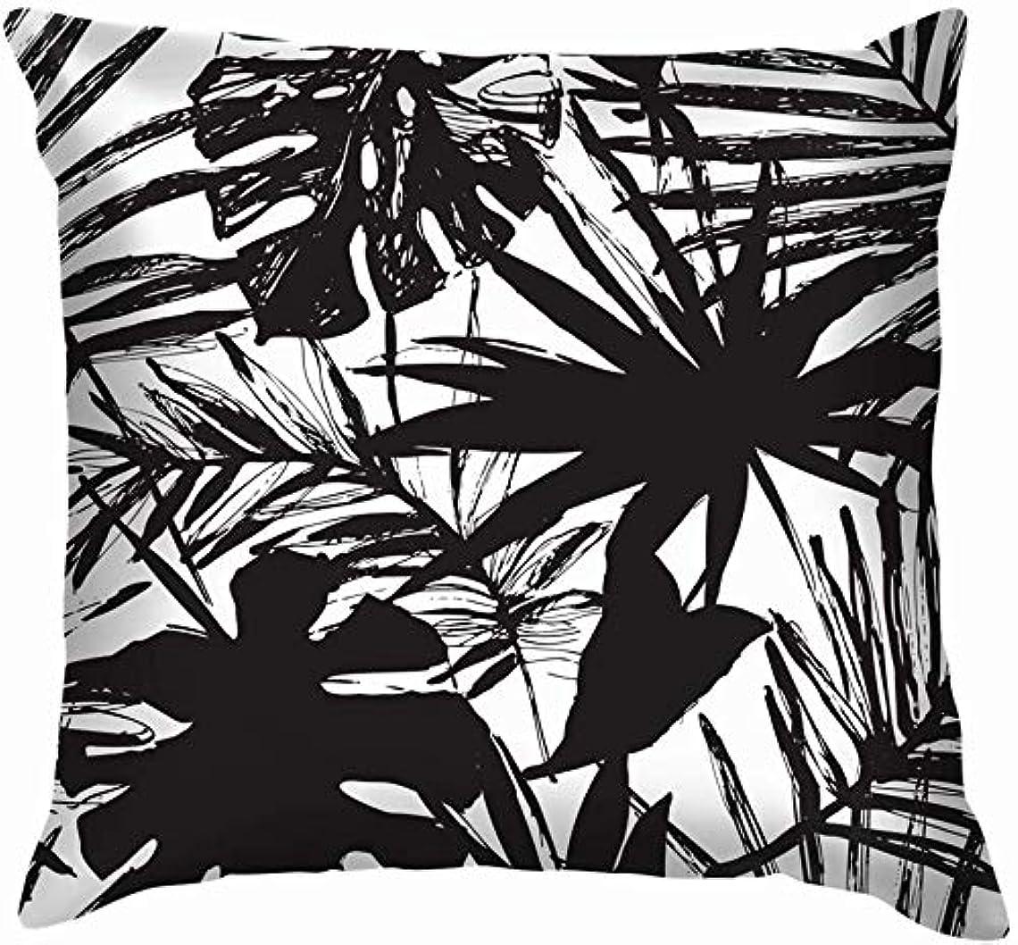 インタフェース息切れ音楽を聴く自然手描きのシルエットスロー枕カバーホームソファクッションカバー枕カバーギフト45x45 cm