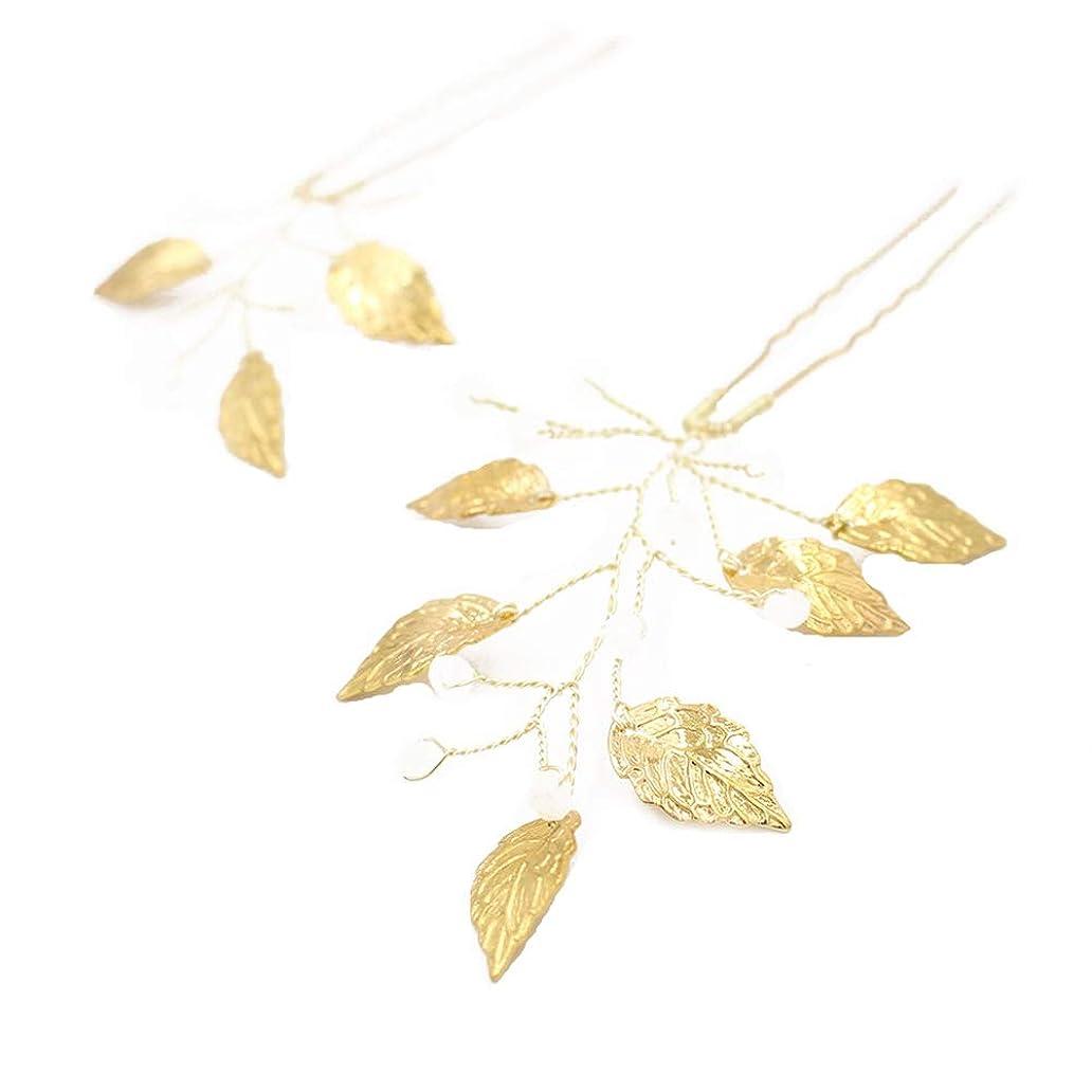 ベッツィトロットウッド作詞家危険2PCの女性の結婚式のヘアピンは新鮮な葉を設定します大小の編んだ髪のフォークセット(ゴールデン)