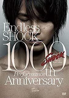 Endless SHOCK 1000th Performance Anniversary 【通常盤】 [DVD]