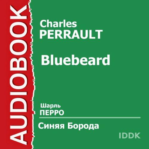 Bluebeard [Russian Edition] audiobook cover art