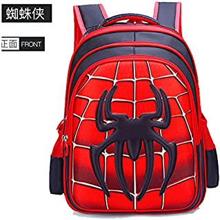 Children 3D Cute Animal Design Backpack Boys Girls Primary School Kids Kindergarten Schoolbag Mochila Infantil