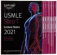 USMLE Step 1 Lecture Notes 2021: 7-Book Set (USMLE Prep)