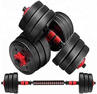 SKY LAND 2 in 1 Dumbbell and Barbell Set weight 20 kgs with connecting rod-EM-9269-20