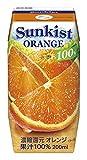 サンキスト 100%オレンジ プリズマ 200X12