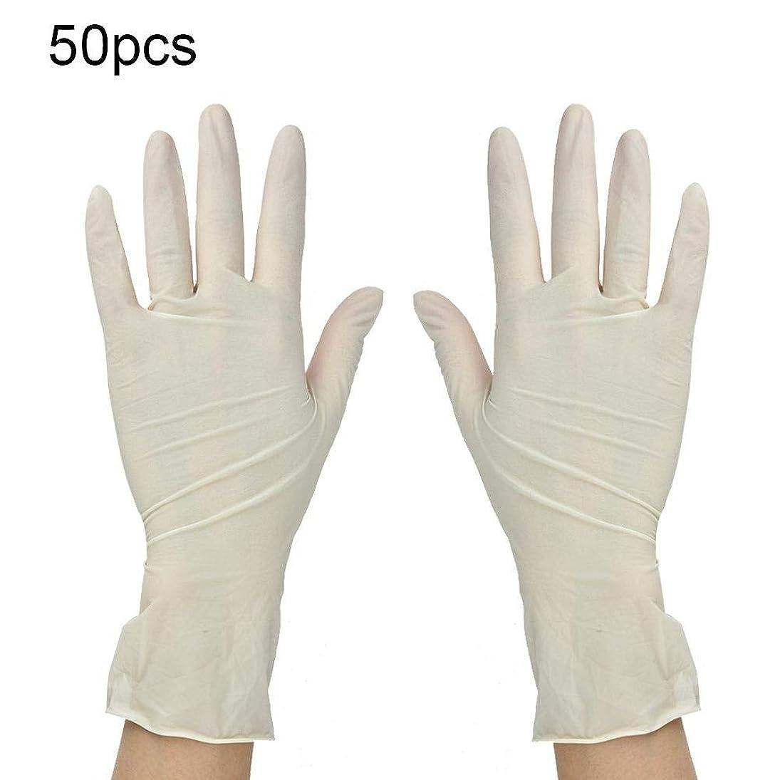 憂鬱蘇生するおとなしい50ペア/パック使い捨て手袋 エクストラストロングラテックスグローブ 美容院医療歯科 サービスクリーニング手袋(S)