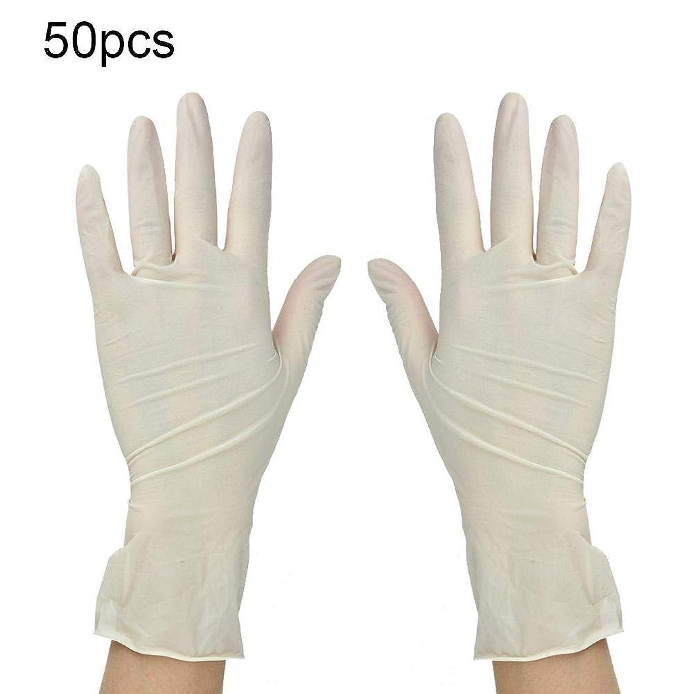 どのくらいの頻度で崇拝します美徳50ペア/パック使い捨て手袋 エクストラストロングラテックスグローブ 美容院医療歯科 サービスクリーニング手袋(S)